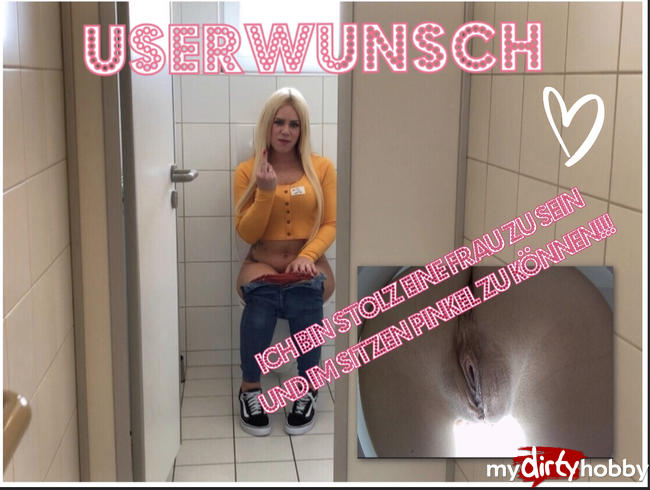 Userwunsch - Azubi Sophie geht auf Toilette - Schau mal wie süß ich Pipi mache :)